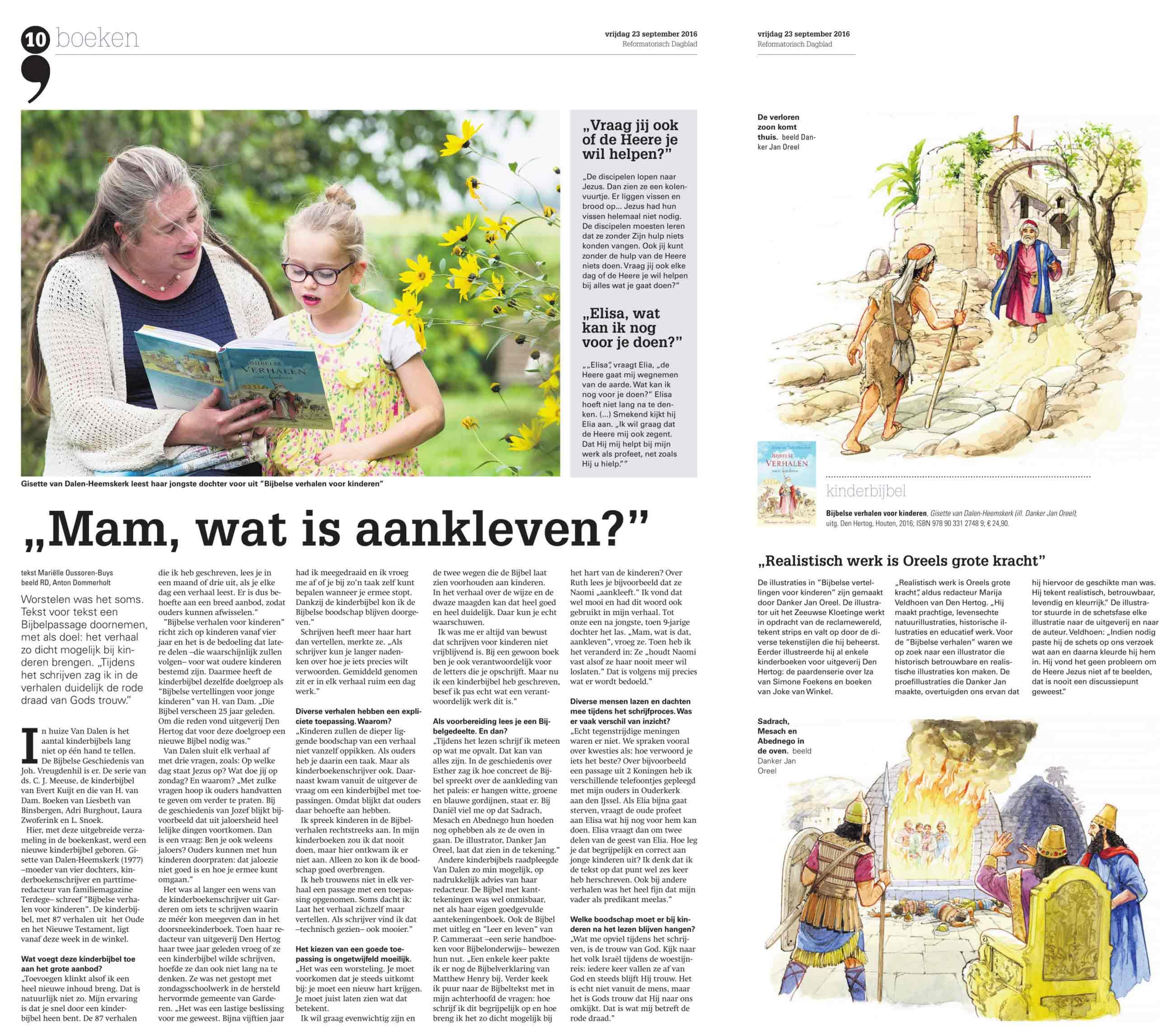 uitgeverij den hertog hoofdpagina